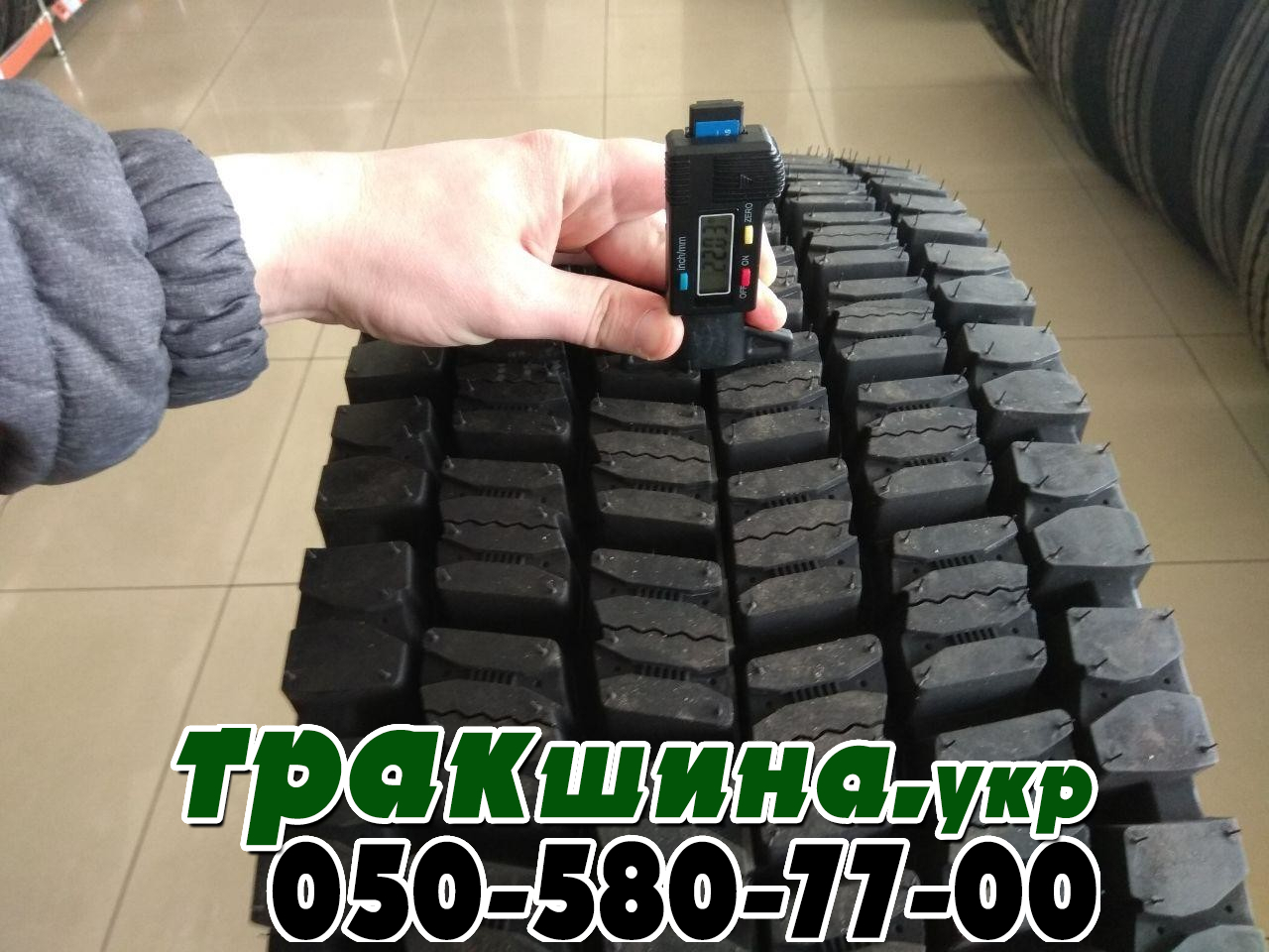 Глубина протектора грузовой китайской шины Windpower WDR37 315/80r22.5
